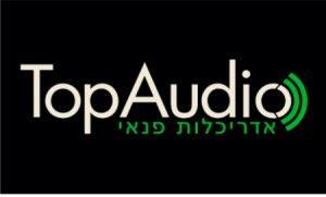 שטיח לוגו אודיו טופ