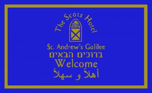 מלון הסקוטי טבריה שטיח עם לוגו