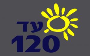 עד 120 שטיח עם לוגו
