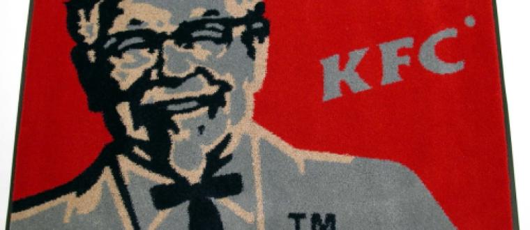 שטיח לוגו